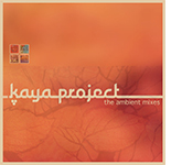 kayaProject